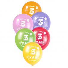 3 Yaş Karışık Baskılı Balon