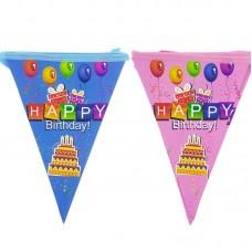 Flama Happy Birthday
